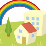 新築一戸建て購入の流れや計画手順注意点