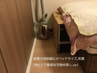 新築子供部屋収納,ベッド配置実例画像