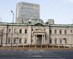 住宅ローン 土日祝日 審査可能 銀行