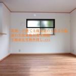 新築主寝室窓選び方配置失敗後悔対策注意点一戸建て注文住宅体験記