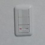 新築照明スイッチ高さや位置配置画像付リビング配線計画