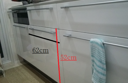 新築システムキッチン調味料収納アイデア