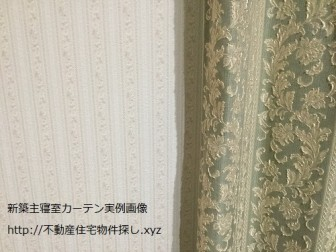 新築主寝室カーテンと壁紙実例画像i-smart