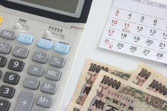固定資産税税率軽減とは