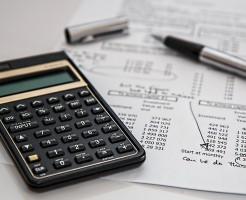 新築一戸建て不動産取得税とは仕組みや税率、計算方法