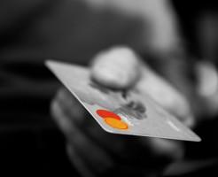 固定資産税クレジットカード決済支払方法
