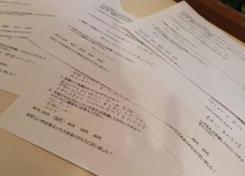 新築一戸建て東京大阪首都圏限定5000円もらえる
