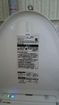 新築トイレのメーカーTOTOアプリコットF3使用体験談