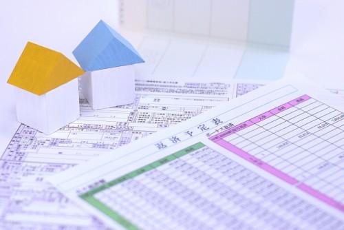 住宅ローン本審査仮審査事前審査の違い