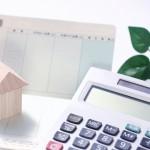 住宅ローン本審査と仮審査の違い一戸建て,マンション購入体験記