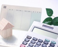 住宅ローン審査事前審査と仮審査の違い