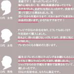 1万円以下財布2つ折りメンズおすすめ日本製芸能人愛用画像付