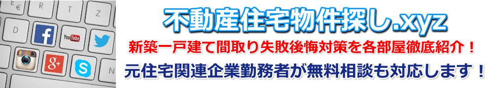 2016福袋|無料で1000円以上戦利品画像付!主婦の年始節約術 |