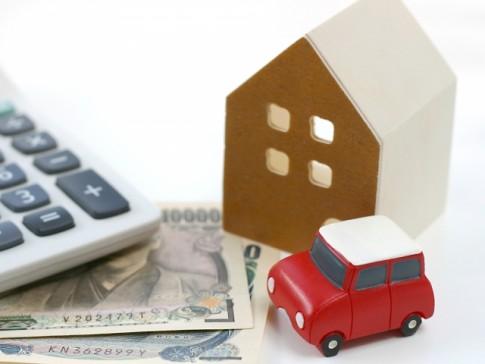 家のローンと車のローン比較