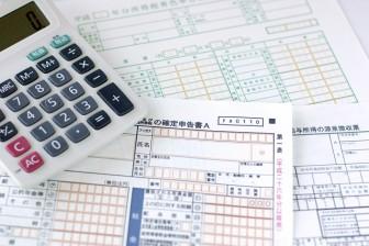 新築マンション固定資産税