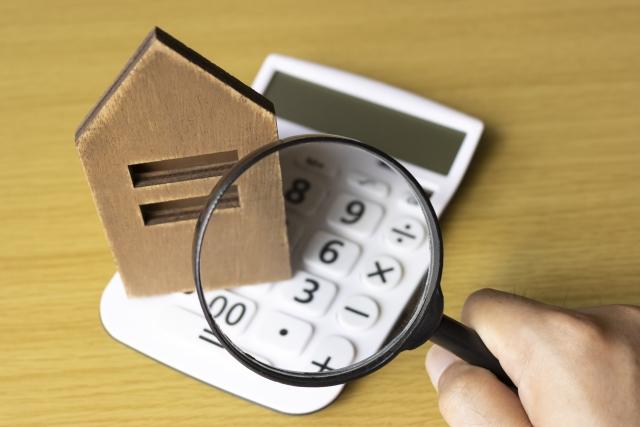 中古一戸建て物件購入のメリット2.税金が新築より安い