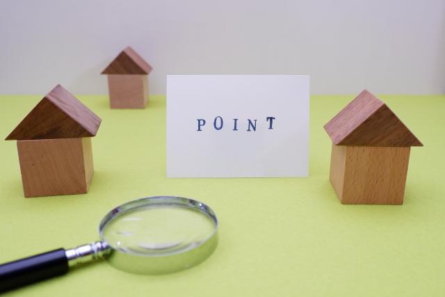 新築一戸建て住宅購入デメリット1.会社選びによる価格差選びが難しい