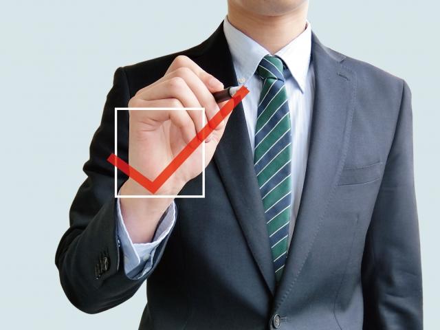 固定資産税の調査段階でできる節税対策