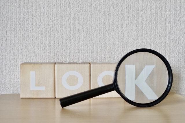 資料請求時に外壁を見極めるのがなぜ大切なのか?