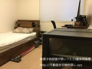 子供部屋狭い4.5畳以上のレイアウト