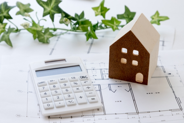 建築費用の節約とリフォーム費用