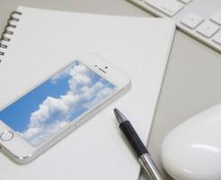 住宅ローン 審査 スマホ 携帯 影響