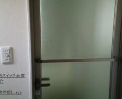 お風呂照明スイッチ配置実例画像写真