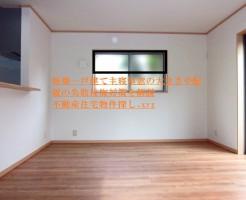 新築主寝室窓の配置や大きさ選び方おすすめ