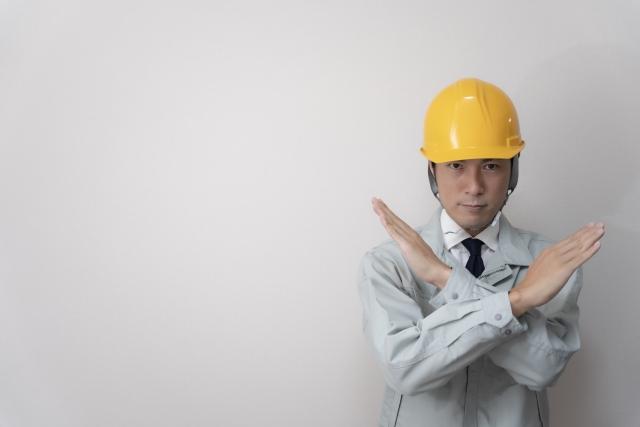 新築一戸建て引越し後のテレビ視聴方法 アンテナ工事をしない場合