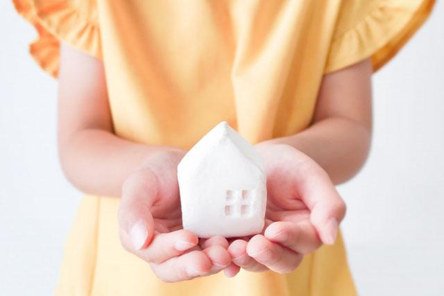 家が欲しいけど買えない気持ちを変える方法 自分の資産という安定