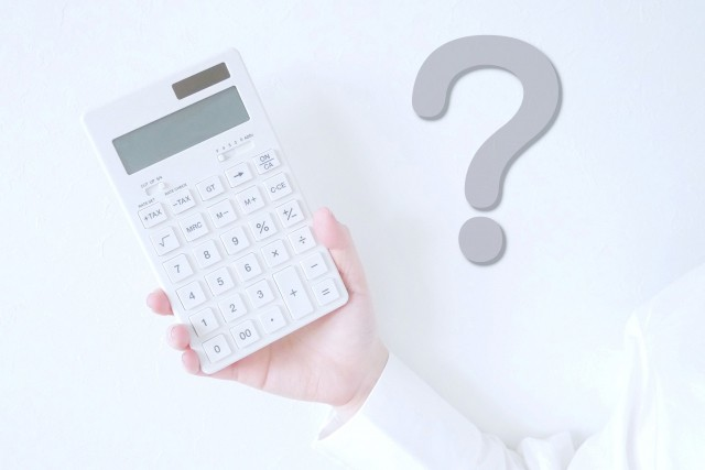 新築一戸建て不動産取得税とは? 不動産取得税の税額について