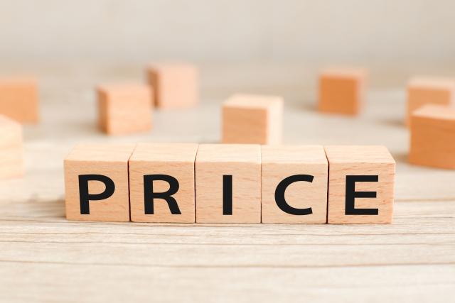 価格は高い?