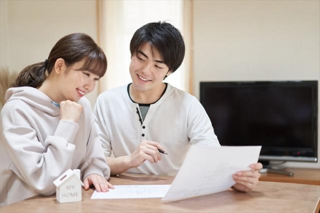 住宅ローン控除減税適応条件注意点 申請者自身の居住