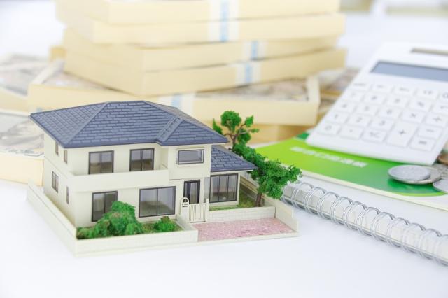 住宅ローン控除という減税措置適応者 物件内容