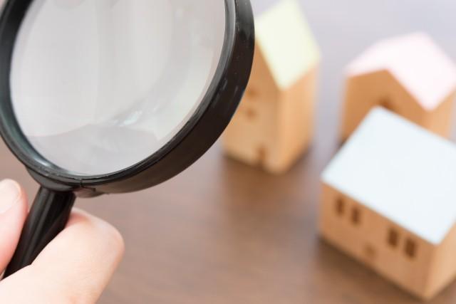新築住宅固定資産税が高い材料の種類とは?