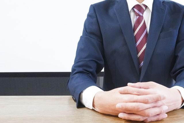 新築固定資産税評価査定時の説明事項