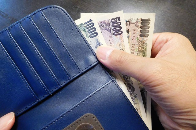 新築固定資産税の支払う方法