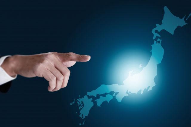 日本全国対応型の保険会社を選ぶ
