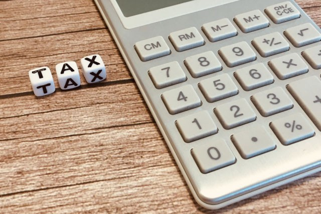 新築固定資産税払う回数は年4回!