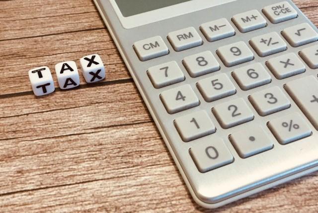 新築一戸建て不動産取得税とは? 固定資産税との違い