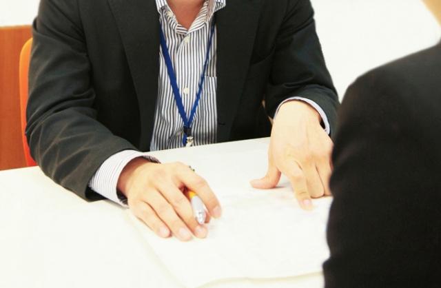 火災保険見積もりと交渉の正しい進め方