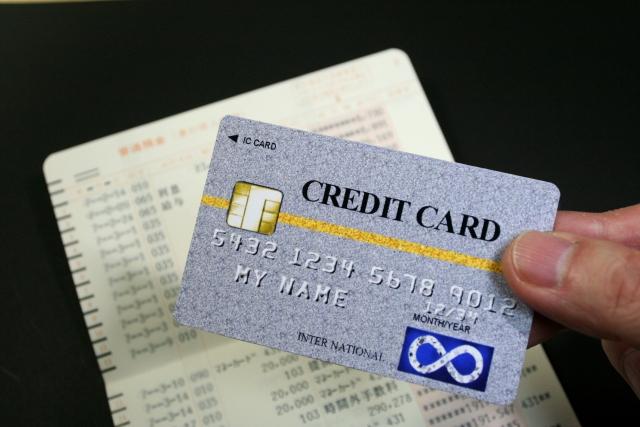 クレジットカードをメリットとして受ける審査のコツ