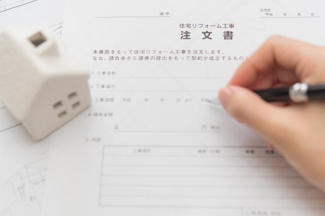既存物件の増改築における住宅ローン控除減税措置条件