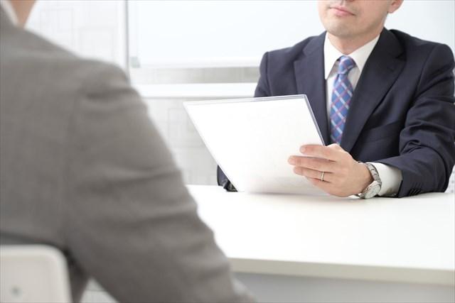 住宅ローン審査に通らない職種パターン 転職率やリストラ活性化