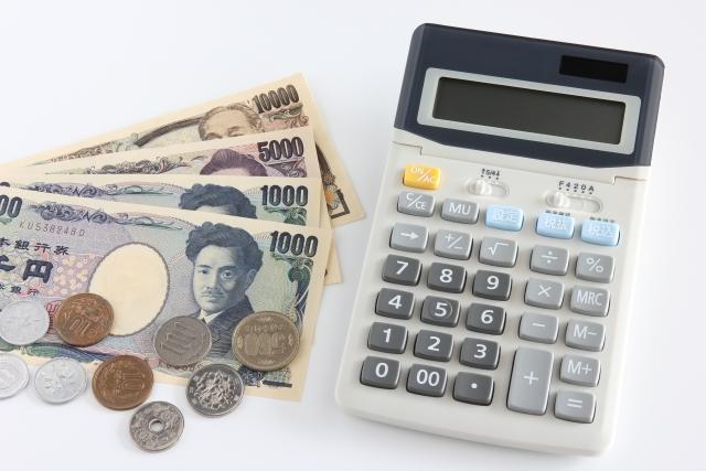 固定資産税税率とは?を解説
