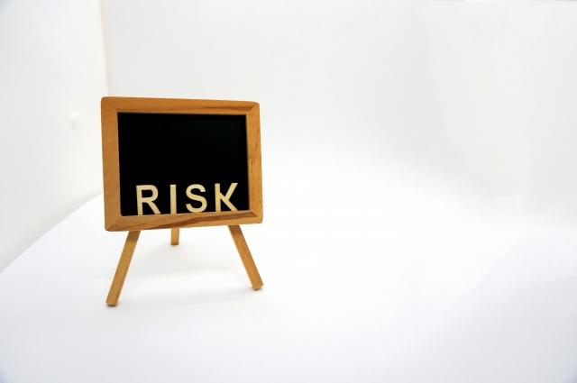 火災保険保険料見直し相談窓口にネットがおすすめの根拠 営業所廃止のリスクが少ない