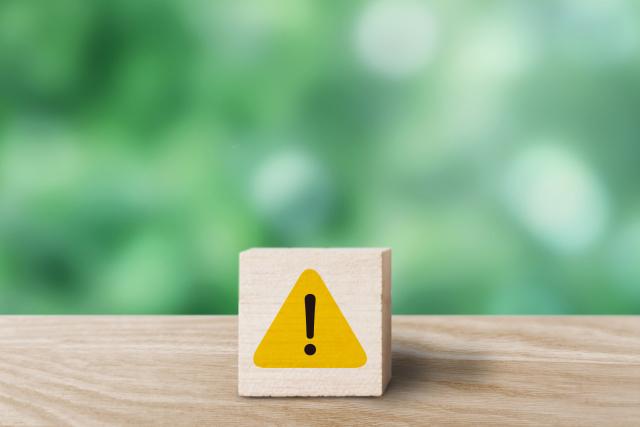 地震保険の補償対象注意点