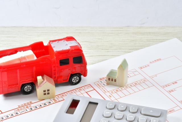 新築一戸建て木造保険料体験記