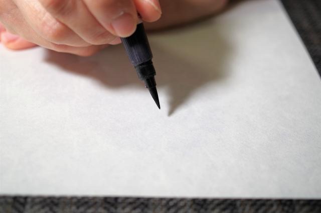 新築祝いのし紙の書き方は?