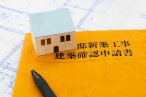 新築後悔と売却の原因|注文住宅
